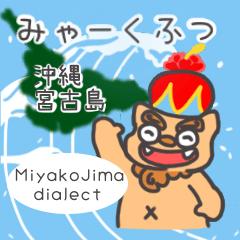 宮古島のみゃーくふつスタンプ【英語】