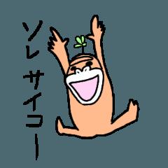 夢見るゴリラ74